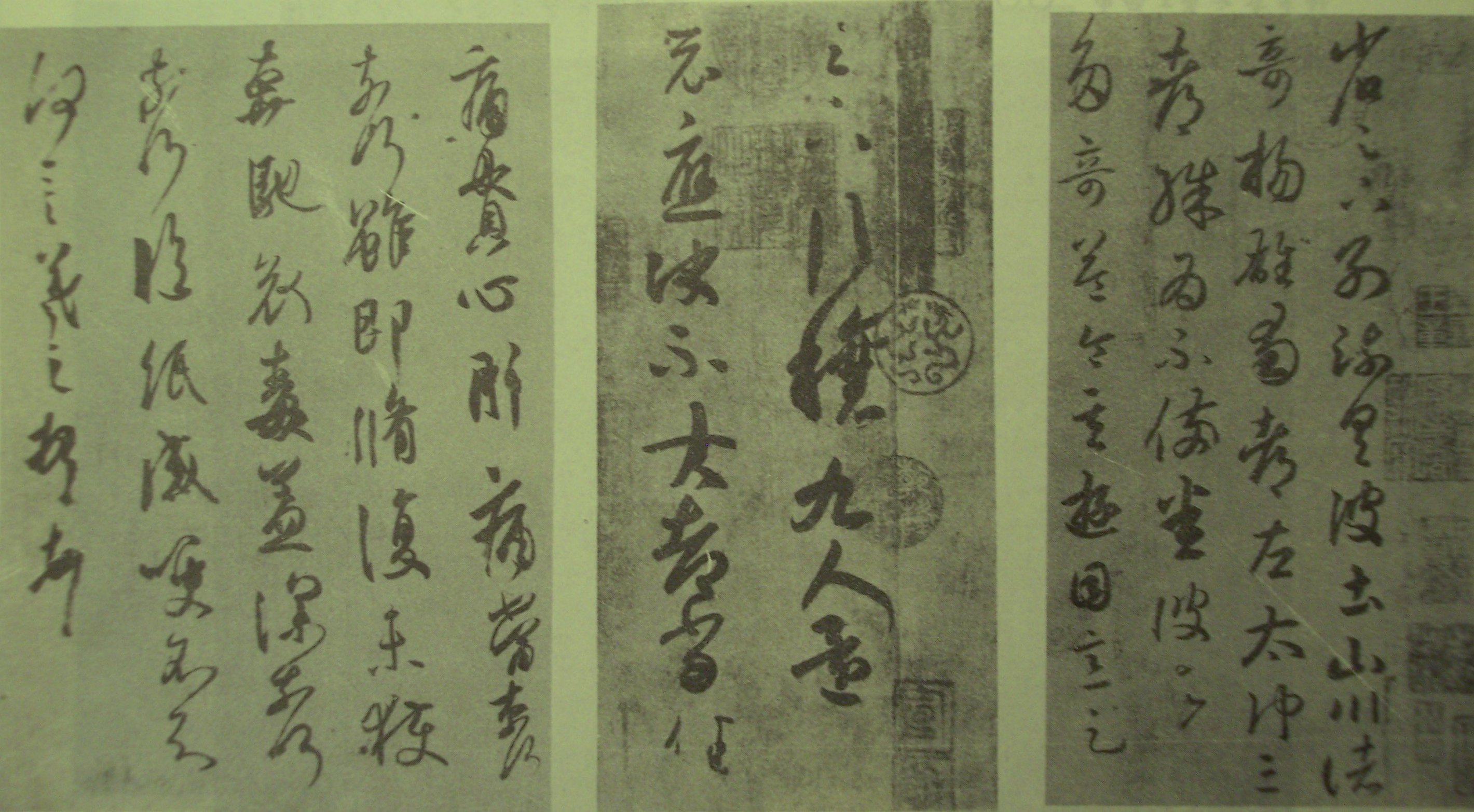 the influence that hsi yu chi essay Dream of the red chamber outline (pinyin [p/y], honglou meng wade louise, gender imperatives in honglou meng: baoyu's bisexuality, chinese literature: essays, articles, and plaks, andrew, allegory in hsi-yu chi and hung-lou meng, in plaks, ed, chinese narrative.
