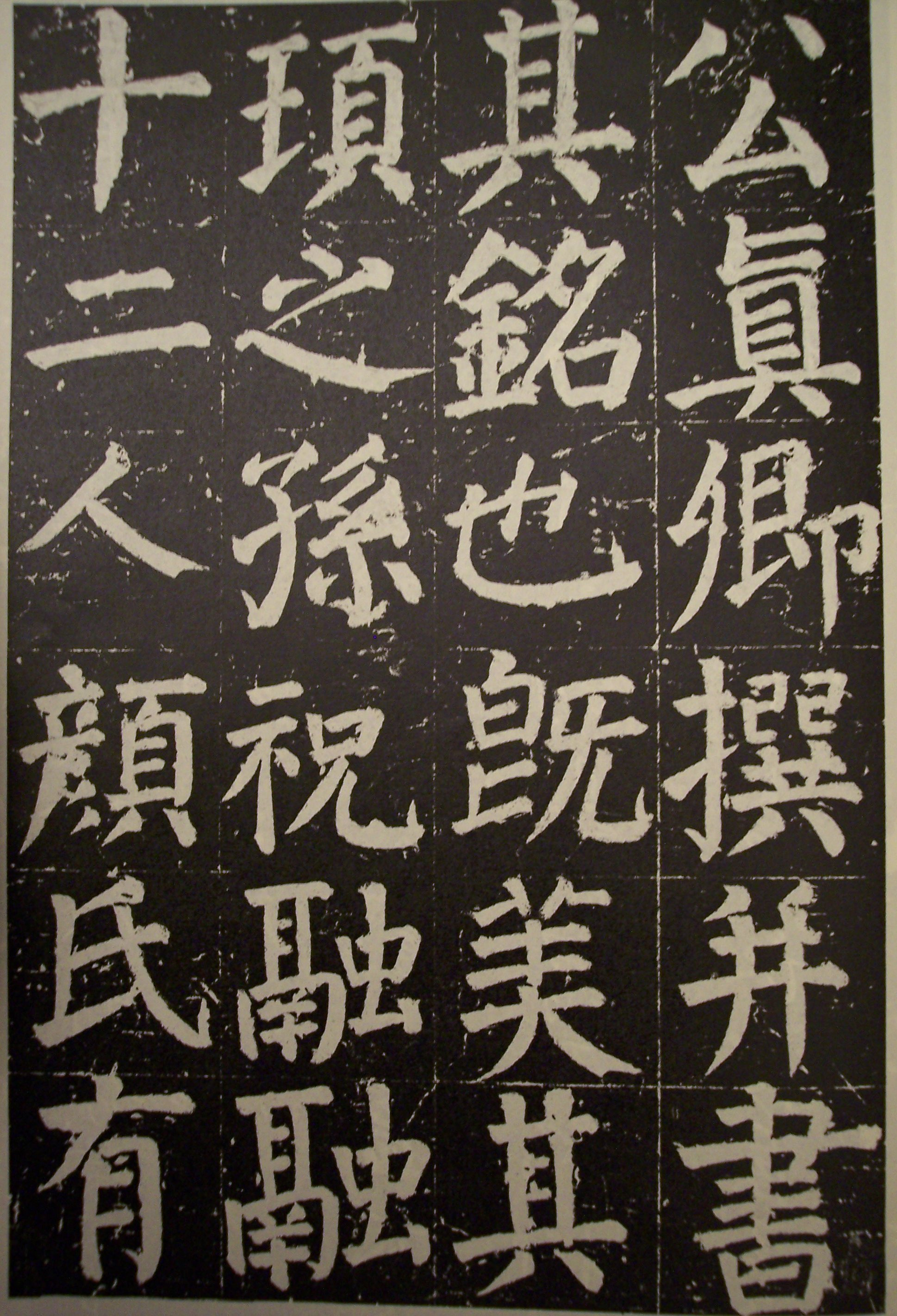 Chinese Painting Sumi E Calligraphy Classes In Dallas