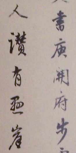 Zhang Zhupo